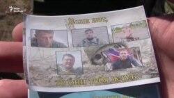 «Тролінг ворога»: патріотичні листівки полетіли до російських гібридних сил (відео)
