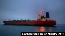 کشتی آزاد شده کوریایی جنوبی توسط ایران