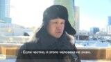 «Я этого человека не знаю». Депутаты – о 15-й годовщине убийства Алтынбека Сарсенбаева