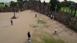 Свещеният хълм на кръстовете в Литва