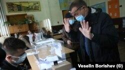 Alegeri parlamentare în Bulgaria