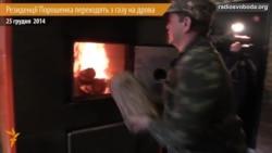 Президентська резиденція «Залісся» перейшла на опалення дровами