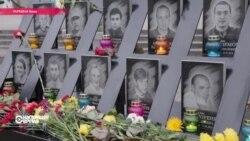 Три года Майдану и ель за 2 миллиона. Настоящее Время 21 ноября