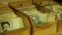 """""""Преступления против истории"""""""