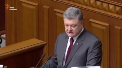 Україна і надалі потребує підтримки світу – Порошенко (відео)