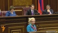 Երևանում քննարկվել են եվրասիական տնտեսական հեռանկարները