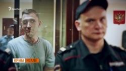 Засуджений у Росії за підтримку України Костянтин Котов одружився у СІЗО (відео)