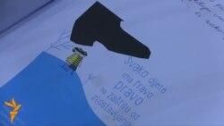 18.11.2014 - Детски права и активизам