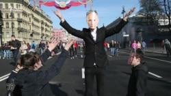 """Коронация президента"" в Петербурге"