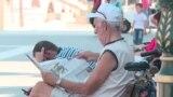 Ниските пензии ги мачат Македонците