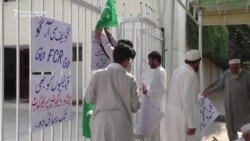 FATA Legislators Set Up Protest Camp In Islamabad