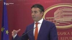 Димитров - Не е точно дека сме вршеле разузнавачки активности против Србија