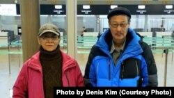 Герман Ким (справа) и его жена Нурсулу Балымбетова. Декабрь 2019 года. Фото из семейного архива.