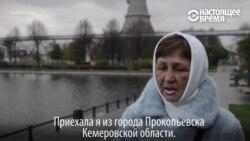 Пенсионерка 15 месяцев пикетировала телецентр Останкино, но ее не услышали