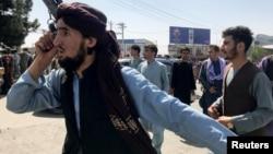 Ооганстан. Кабул.