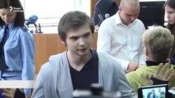 Условный срок для блогера Соколовского