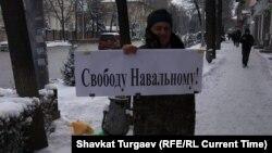 Акция в поддержку Алексея Навального в Бишкеке. 23 января 2021 года.