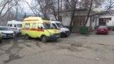 «Неможливо так знущатися з людей» – мешканка Алушти про медицину в місті (відео)