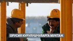 """""""Бүгүн Азаттыкта"""" дүйнө жаңылыктары (15.12.2020-ж.)"""