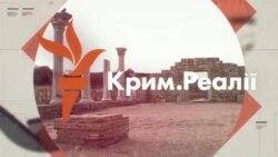 Крим. Ціна повернення