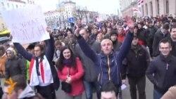 Belarus Opposition Rallies In Minsk