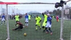 По каким правилам играет глухонемая футбольная команда