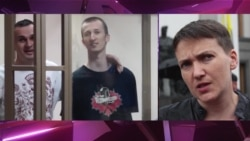 Сенцов остается заложником Кремля