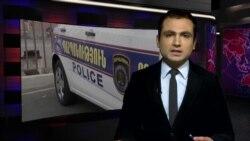 «Ազատություն» TV լրատվական կենտրոն, 26 մայիսի, 2014թ․