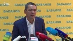 Бабанов: Выборы прошли, народ сказал слово