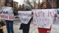 Ընտրության արդյունքից դժգոհ վանաձորցիները բողոքում են