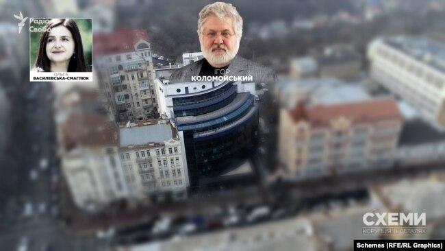 За адресою Володимирська, 12 розташований бізнес-центр «Міленіум», а в ньому – офіс олігарха Ігоря Коломойського