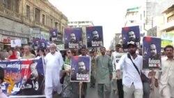 Protesta në Baloch të Pakistanit