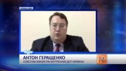 Украина будет просить ЕС усилить санкции против России
