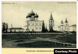 Преображенский собор Успенского монастыря в Холмогорах. Фото начала XX века
