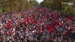Антиурядовий мітинг пройшов у столиці Молдови