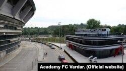Академија ФК Вардар.