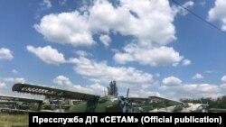 «СЕТАМ»: літаки виставлені за борги авіапідприємства в розмірі 2,2 мільйона гривень