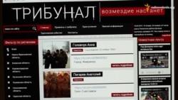 Полтавці під «Трибуналом» угруповання «ДНР»