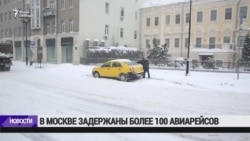 Снегопад в парализовал Москву