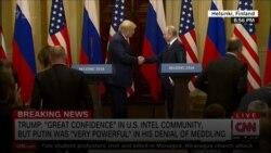 «Ганебно» чи «вищий клас»: ЗМІ взялися за саміт «Трамп – Путін»