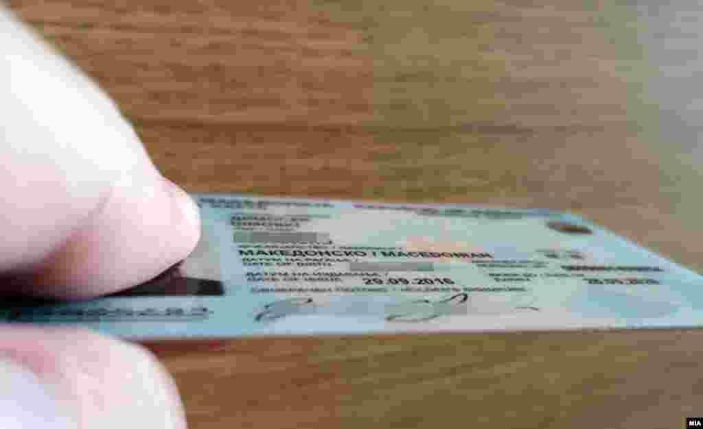 МАКЕДОНИЈА - Министерството за внатрешни работи соопшти дека готови лични документи ќе се издаваат и за време на претстојниот викенд.