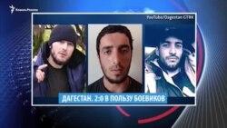 Видеоновости Кавказа 23 июля