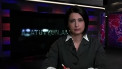 «Ազատություն» TV լրատվական կենտրոն, 22-ը մայիսի, 2015թ․