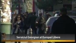 Ce cred georgienii despre integrarea europeană