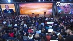 Путин: «Мы с господином Трампом обращаемся друг другу по именам»