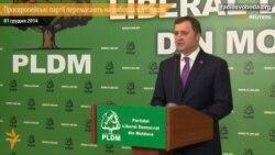 Проєвропейські партії перемагають на виборах в Молдові