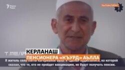 Кавказехь бизнес ледара ю, ткъа цигара Москва бахча, даймехкан сий дойъу цхьаболучара