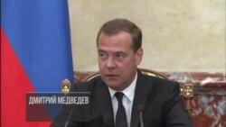 Д.Медведев о бюджетных прогнозах и сценариях