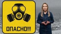 Смог в Бишкеке. Почему столица Кыргызстана становится лидером по загрязнению воздуха