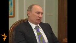 Путин саклану министрын алыштырды